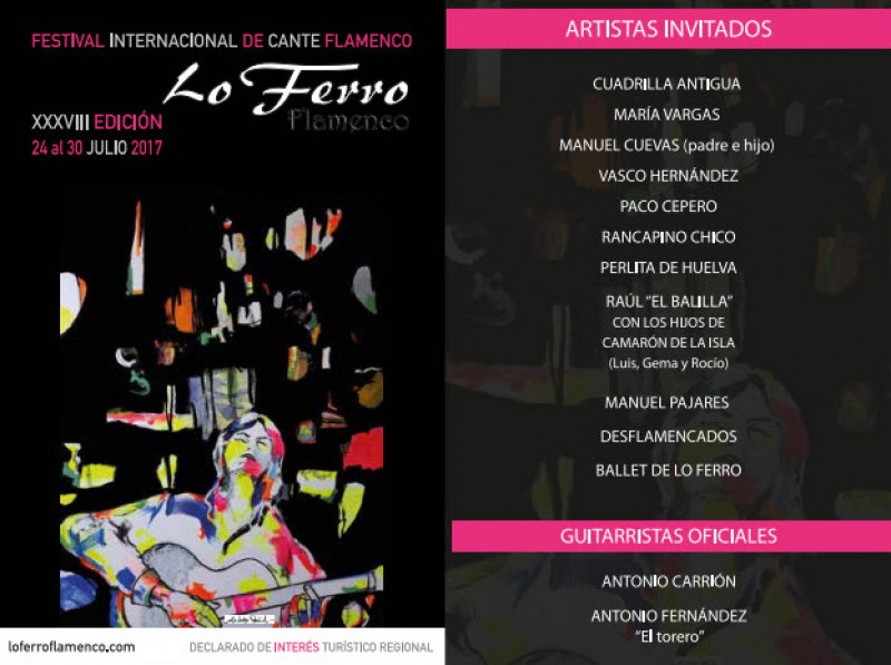 24th to 30th July Lo Ferro Flamenco Festival Torre Pacheco