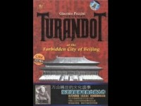 26th July free projection of Opera Turandot in Águilas