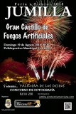 19th August Music and Fireworks conclude the Fiestas in Jumilla