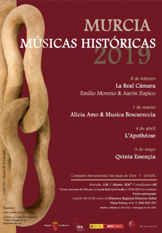 <span style='color:#780948'>ARCHIVED</span> - 1st March Baroque music in the Conjunto Monumental San Juan de Dios in Murcia City