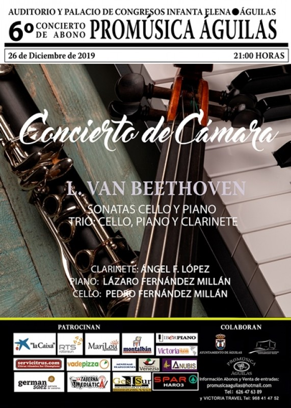 Thursday 26th December  Chamber music at the Infanta Elena Auditorium in Águilas
