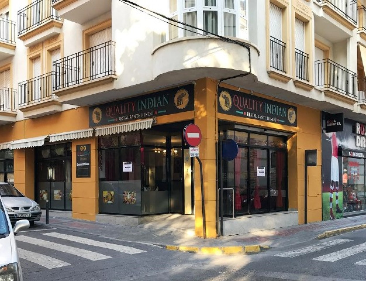 Quality Indian Restaurant Aguilas