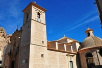 9th October free guided urban route of Alhama de Murcia
