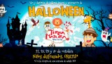 29th and 30th October Terrifyingly good offer at Terra Natura Murcia