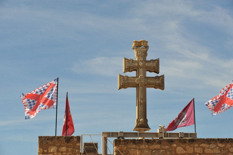 The Vera Cruz, the True Cross of Caravaca de la Cruz