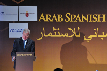 <span style='color:#780948'>ARCHIVED</span> - Jesús Samper presents the Paramount Park at the Arab Spanish Investment Forum.